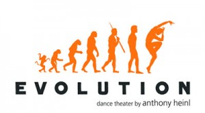 evolution_dance_theater_logo2