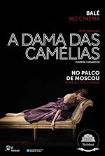 Bolshoi uci A Dama das Camélias 1