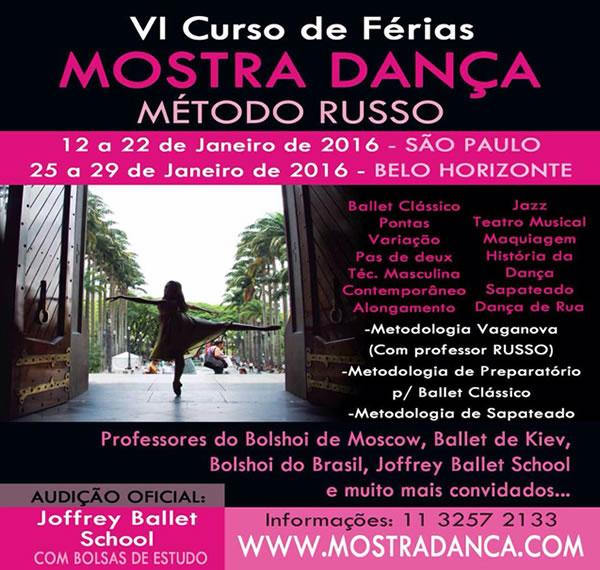 Mostra dança curso jan 2016