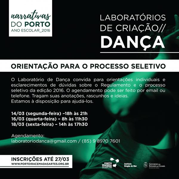 Porto Iracema das Artes_laboratorio_m