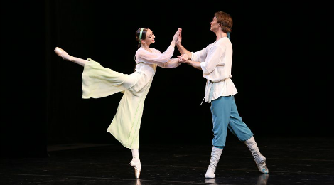 Profissão: Bailarino