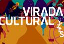 Virada Cultural 2018 – Programação de Dança