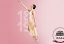Confirmado datas e ballets para a Temporada 2018-19 do Ballet Bolshoi no Cinema, que serão exibidos no Brasil